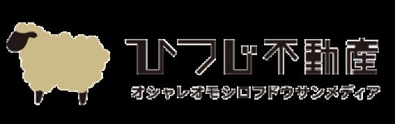 出典:https://www.hituji.jp