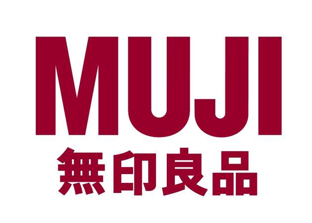 出典:www.muji.net/store/