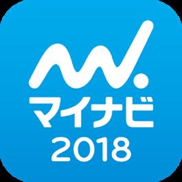 出典:https://play.google.com/store/apps/details?id=jp.mynavi.job.a2018&hl=ja