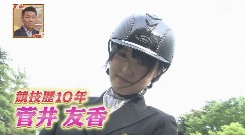 http://livedoor.blogimg.jp/matomato455-keyaki46/imgs/8/4/8401947e.jpg
