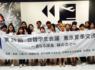 頭で考えるよりも心で感じろ!お隣韓国との平和について真正面から向き合う少数精鋭の学生団体とは?