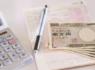 大学生に伝えたい。絶対に成功する!?3STEPで実践する最強の貯金法!